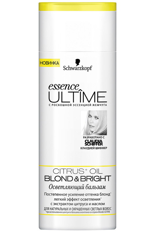Бальзам Blond&Bright 250мл Essence Ultime