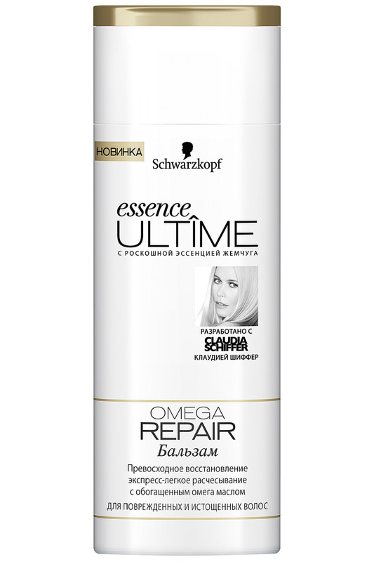 Бальзам Omega Repair Essence UltimeОбъем 250 мл