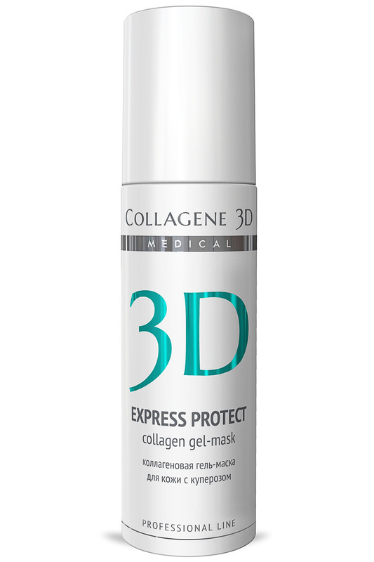 Гель-маска 130 мл MEDICAL COLLAGENE 3D Гель-маска 130 мл medical collagene 3d гель проф aqua balance 130 мл
