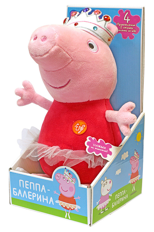 Мягкая игрушка Пеппа балерина Peppa PigМягкая игрушка Пеппа балерина<br><br>brand_id: 36920<br>category_str_var: Detskie-tovary-mjagkie-igrushki<br>category_url: Detskie-tovary/mjagkie-igrushki<br>is_new: 0<br>param_1: None<br>param_2: None<br>season_autumn: 0<br>season_spring: 0<br>season_summer: 0<br>season_winter: 0<br>Возраст: Детский<br>Пол: Унисекс<br>Стиль: None<br>Тэг: None<br>Цвет: None<br>custom_param_1: None<br>custom_param_2: None