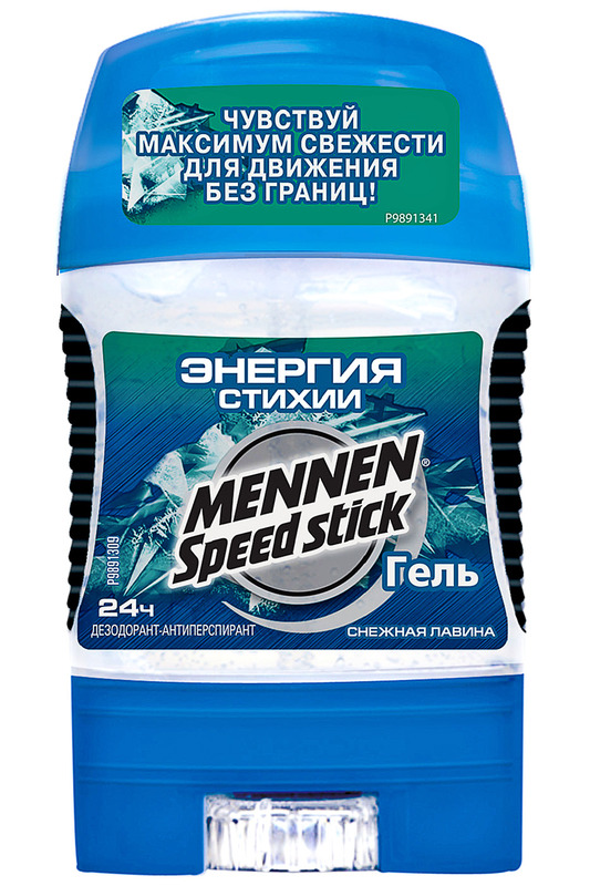 Дезодорант-гель Снежная лавина MENNEN SPEED STICK