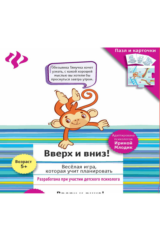Развивающая игра ФЕНИКСРазвивающая игра<br><br>brand_id: 45284<br>category_str_var: Detskie-tovary-nastolnye-igry<br>category_url: Detskie-tovary/nastolnye-igry<br>is_new: 0<br>param_1: None<br>param_2: None<br>season_autumn: 1<br>season_spring: 1<br>season_summer: 1<br>season_winter: 1<br>Возраст: Детский<br>Пол: Унисекс<br>Стиль: None<br>Тэг: None<br>Цвет: None<br>custom_param_1: None<br>custom_param_2: None