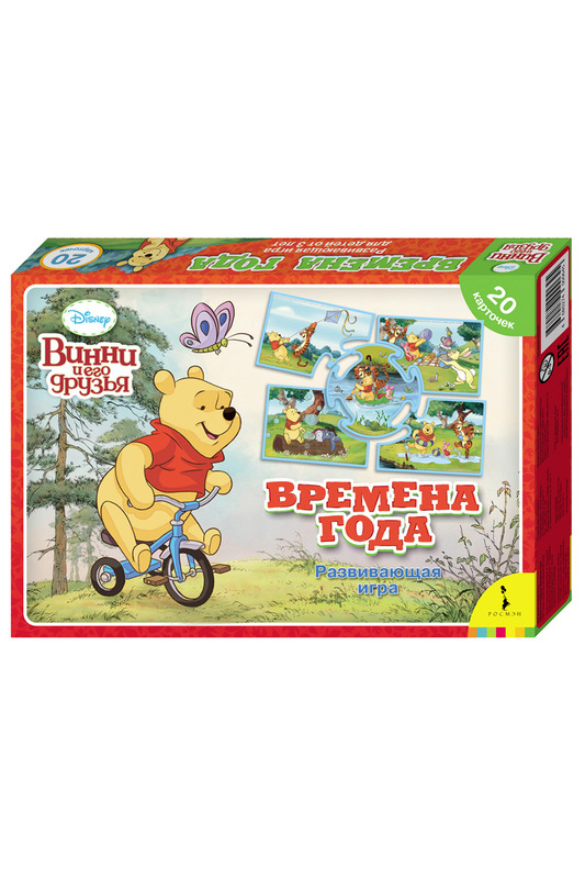 Времена года Disney винниВремена года<br><br>brand_id: 44539<br>category_str_var: Detskie-tovary-knigi-dlja-detejj<br>category_url: Detskie-tovary/knigi-dlja-detejj<br>is_new: 0<br>param_1: None<br>param_2: None<br>season_autumn: 1<br>season_spring: 1<br>season_summer: 1<br>season_winter: 1<br>Возраст: Детский<br>Пол: Унисекс<br>Стиль: None<br>Тэг: None<br>Цвет: None<br>custom_param_1: None<br>custom_param_2: None