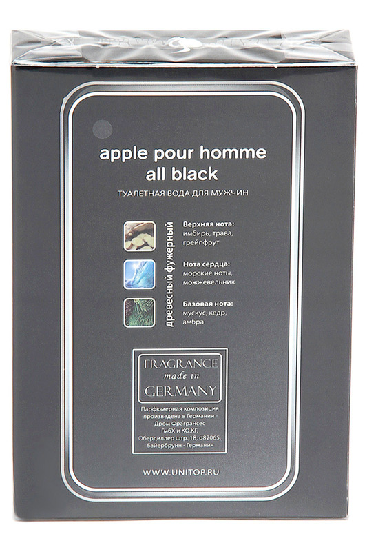 Apple Homme All Black 100 мл APPLE PARFUMS