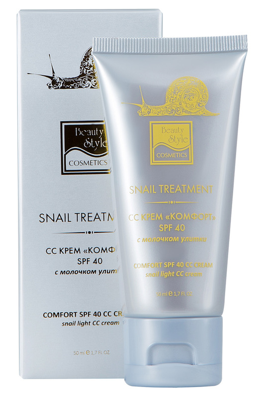 CC крем SPF40 Комфорт 50мл Beauty StyleCC крем SPF40 Комфорт 50мл<br><br>brand_id: 2855<br>category_str_var: Kosmetika-zhenskaja-kosmetika-dlja-lica<br>category_url: Kosmetika/zhenskaja-kosmetika/dlja-lica<br>is_new: 0<br>param_1: None<br>param_2: None<br>season_autumn: 0<br>season_spring: 0<br>season_summer: 0<br>season_winter: 0<br>Возраст: Взрослый<br>Пол: Женский<br>Стиль: None<br>Тэг: None<br>Цвет: None<br>custom_param_1: None<br>custom_param_2: None