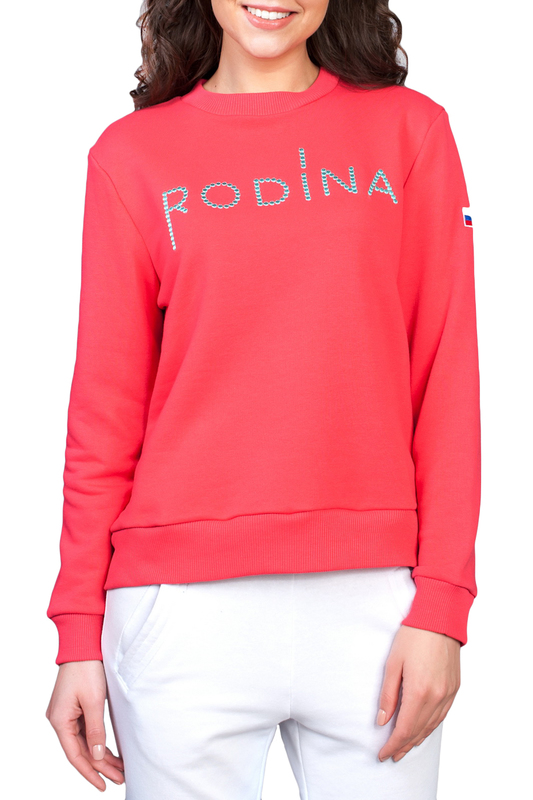 Свитшот Rodina BORODINA KSENIAСвитшот Rodina<br><br>Размер INT: XXL<br>Размер RU: 52<br>brand_id: 46299<br>category_str_var: Odezhda-zhenskaia-tolstovki<br>category_url: Odezhda/zhenskaia/tolstovki<br>is_new: 0<br>param_1: None<br>param_2: None<br>season_autumn: 0<br>season_spring: 0<br>season_summer: 0<br>season_winter: 0<br>Возраст: Взрослый<br>Пол: Женский<br>Стиль: None<br>Тэг: None<br>Цвет: Коралловый<br>custom_param_1: None<br>custom_param_2: None