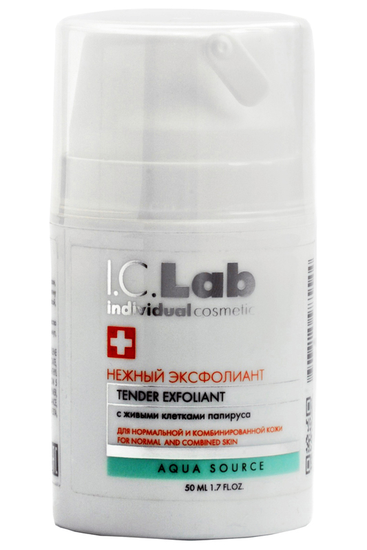Нежный эксфолиант I.C.LAB INDIVIDUAL COSMETIC Нежный эксфолиант рубашка trussardi collection рубашка