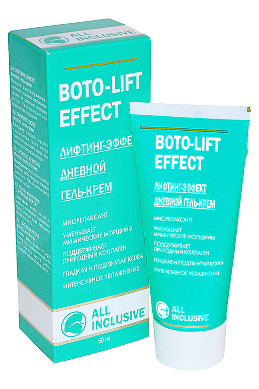 Boto-lift effect гель-крем All Inclusive Boto-lift effect гель-крем bio energy гель крем all inclusive bio energy гель крем
