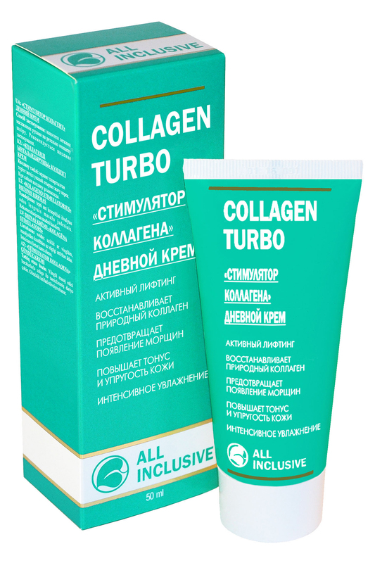 Collagen turbo крем All Inclusive