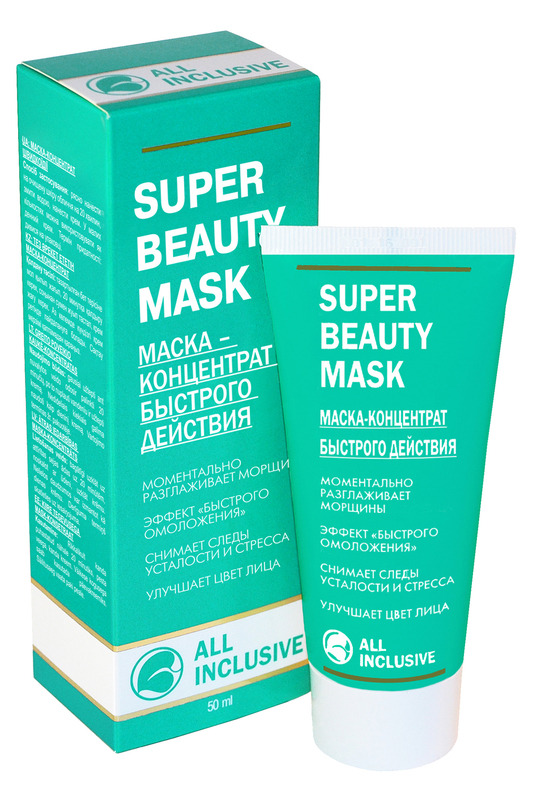 Super beauty mask All Inclusive