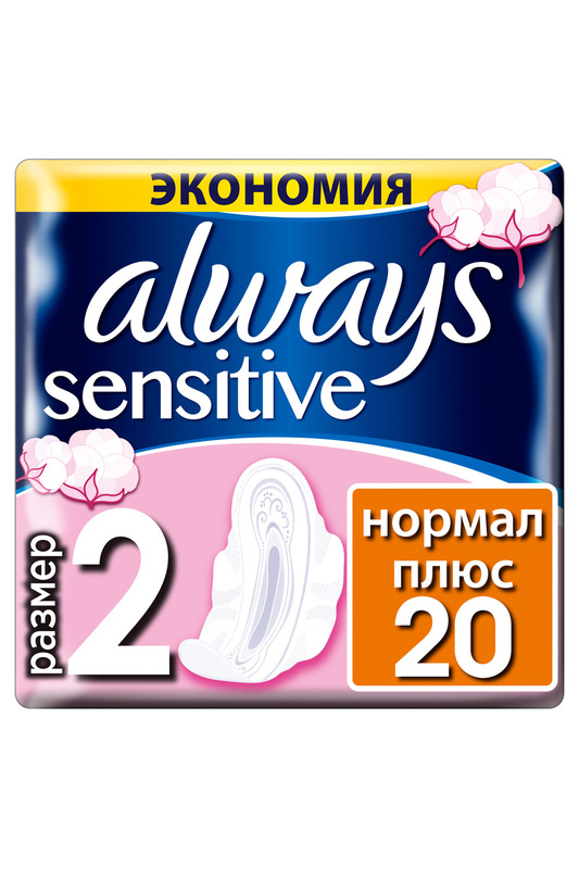 Прокладки Ultra Normal, 20 шт ALWAYS Прокладки Ultra Normal, 20 шт прокладки always platinum 12 шт always прокладки always platinum 12 шт