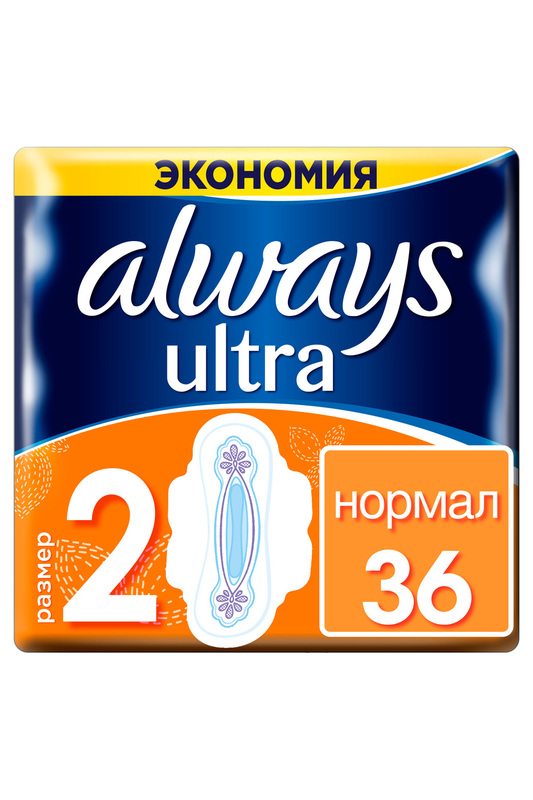 Прокладки Ultra Normal, 36 шт ALWAYS Прокладки Ultra Normal, 36 шт прокладки always platinum 12 шт always прокладки always platinum 12 шт