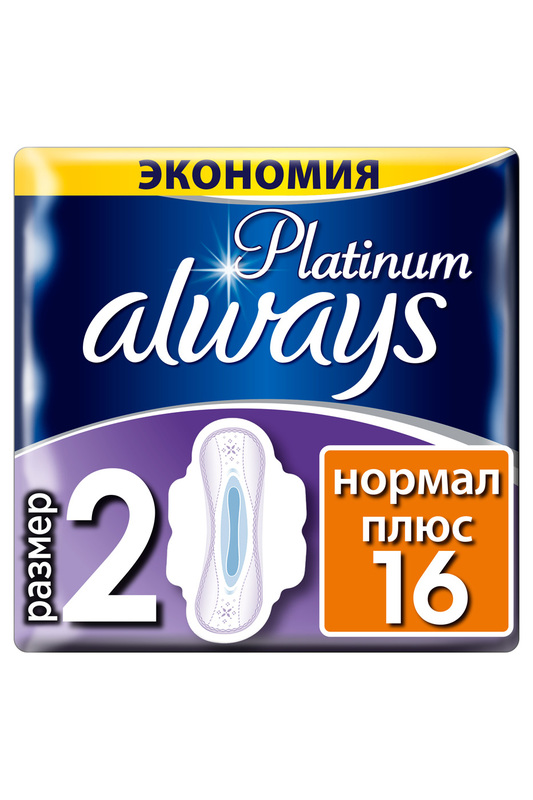Прокладки ALWAYS Platinum 16 шт ALWAYS Прокладки ALWAYS Platinum 16 шт always