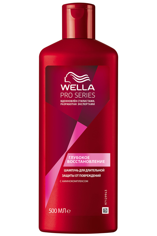 Шампунь WELLA, 500 мл WELLA Шампунь WELLA, 500 мл бальзам pro series color wella