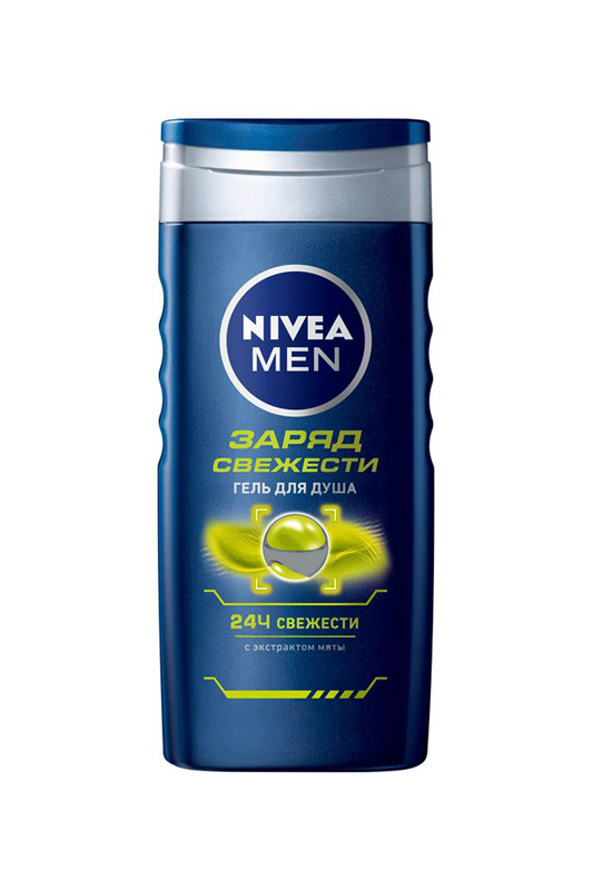 Гель для душа Заряд Свежести, NIVEA Гель для душа Заряд Свежести, undated daily weekly monthly refill agenda for hobonichi grid lined blank planner notebook bullet journal 100gsm paper a5 a6