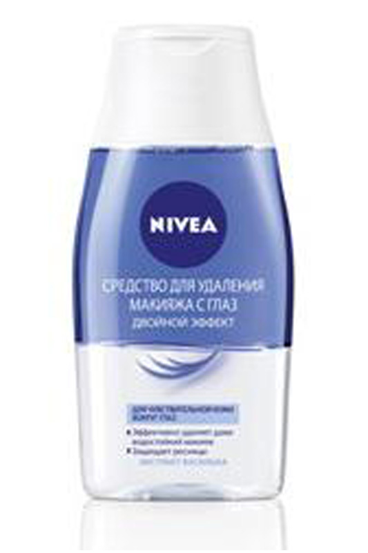 Средство для удаления макияжа NIVEA Средство для удаления макияжа superlux hd669 professional studio standard monitoring headphones auriculares noise isolating game headphone sports earphones