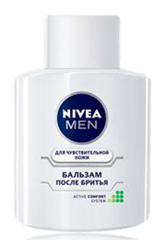 Бальзам после бритья для чувст NIVEA Бальзам после бритья для чувст protective flip open pu leather case w auto sleep for ipad air deep blue