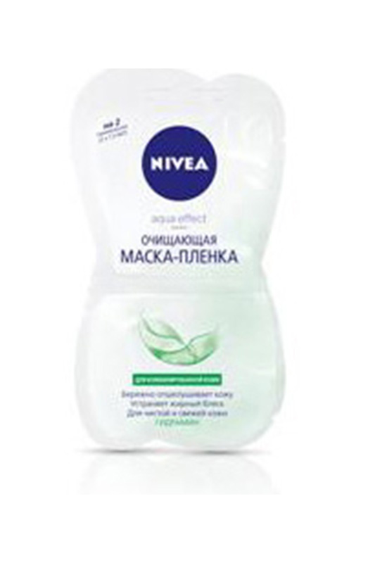 Очищающая маска для лица, 2х5 NIVEA Очищающая маска для лица, 2х5 банка 8х19х26см nostagic art merchandising