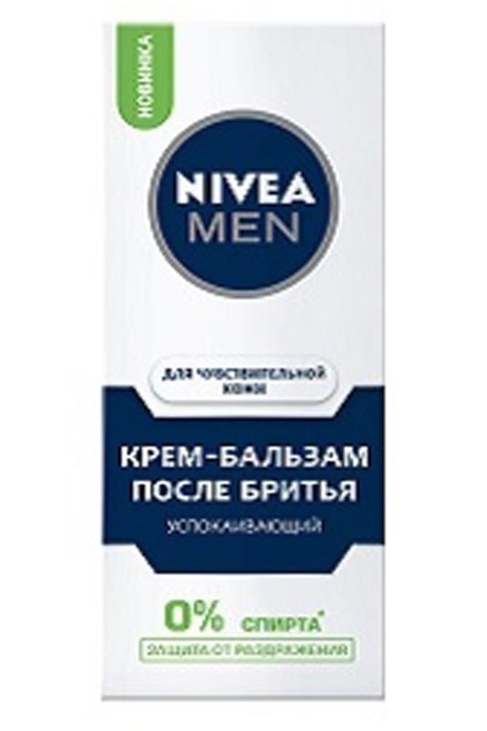 Крем-бальзам после бритья для NIVEA Крем-бальзам после бритья для косметичка asavi jewel