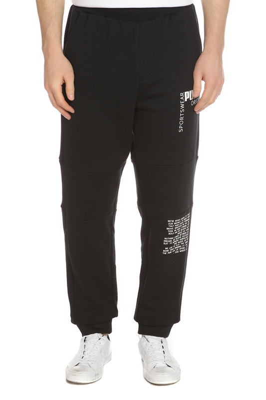 Брюки Puma Брюки брюки puma брюки active cell poly pants