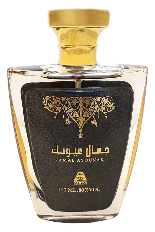 Jamal ayounak u edp, 100 мл ANFAR Jamal ayounak u edp, 100 мл era by afnan silver edp afnan era by afnan silver edp