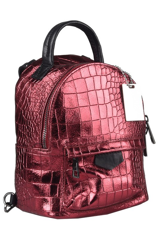 backpack Latteemilie backpack трусы john richmond трусы стринги