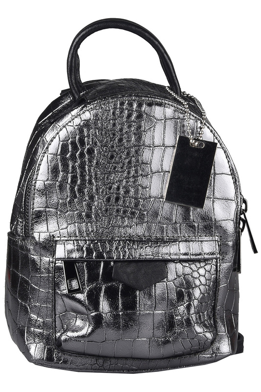 Купить Backpack Latteemilie, Silver