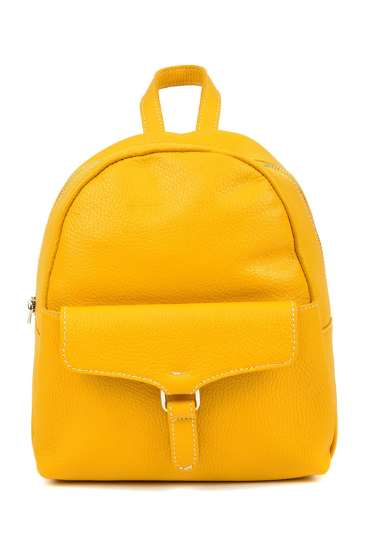 backpack Isabella Rheabackpack